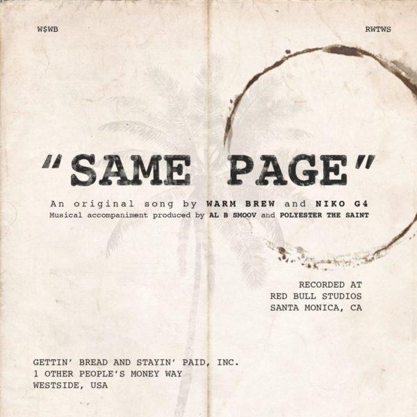 samepage-1024x1024